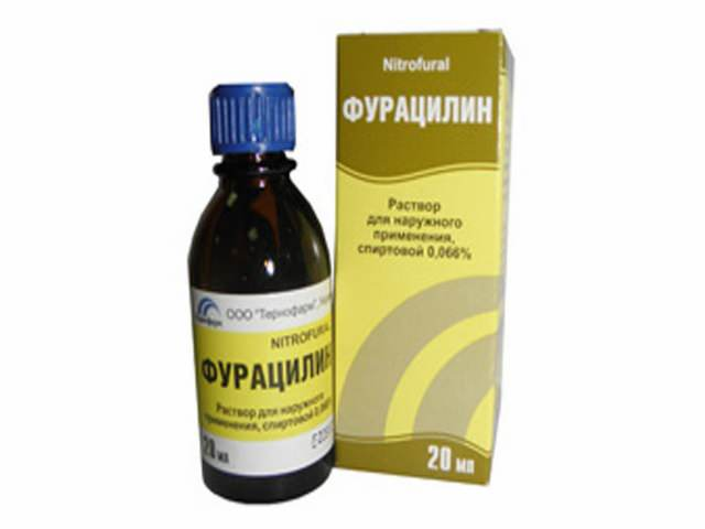 Фурацелин