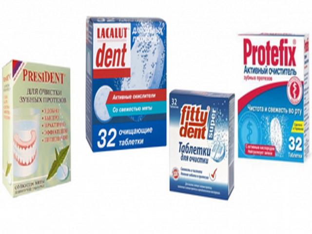 Таблетки для очищения протезов