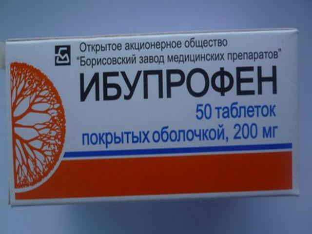 Побочные эффекты при приеме лекарств