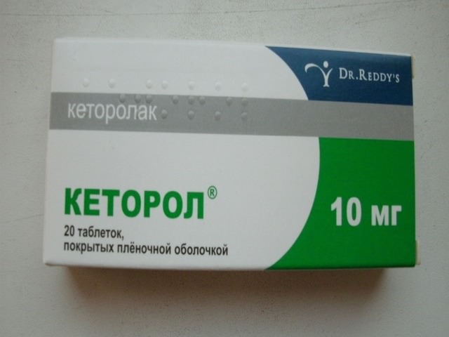 Болит зуб кеторол не помогает Состав и действие на организм Можно ли принимать кеторол беременным