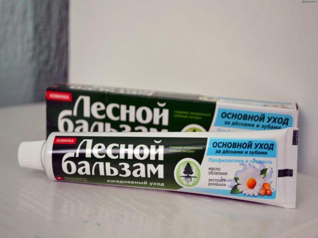 зубная паста против кровоточивости десен