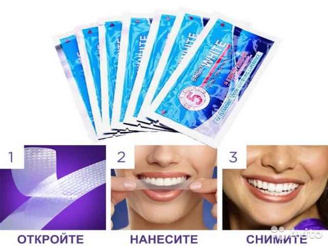 Чем можно отбелить зубы за 5 минут